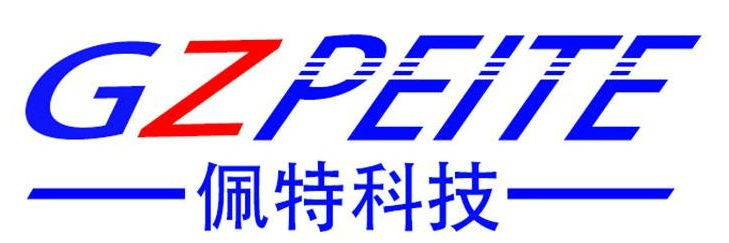 SMT|PCBA|PCB|广州佩特电子科技有限公司