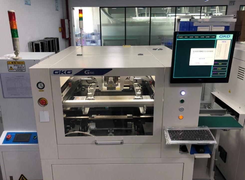 PCBA贴片的生产加工工艺流程