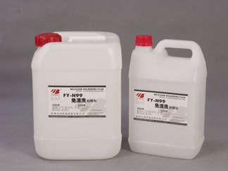 SMT代工代料的助焊剂分析_佩特科技